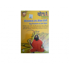 YOG ABYAS and JEEVAN SHAILI HINDI VCD.png